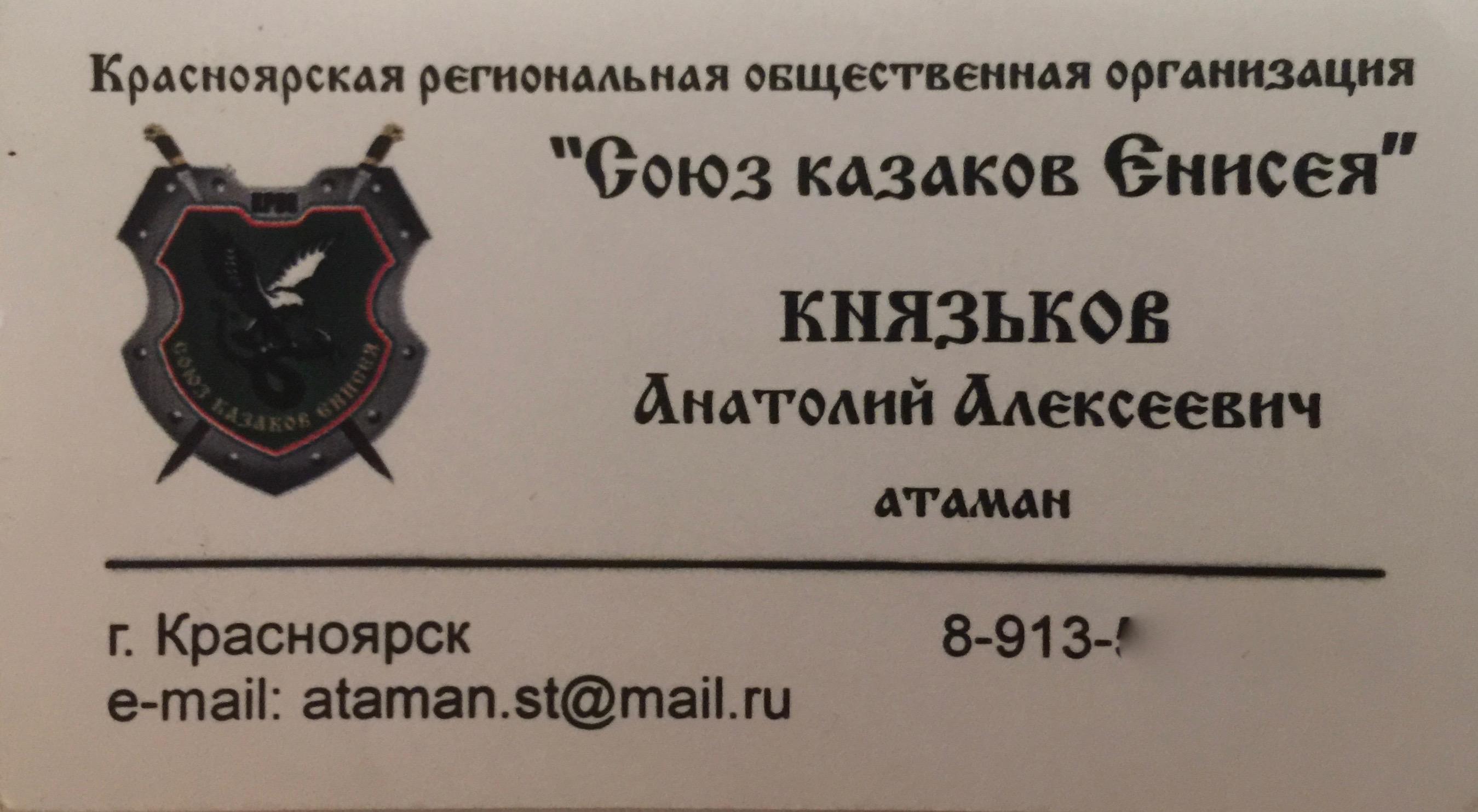 IMG_6595
